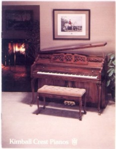 キンボールピアノ