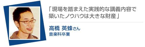 message_02