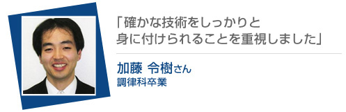message_05