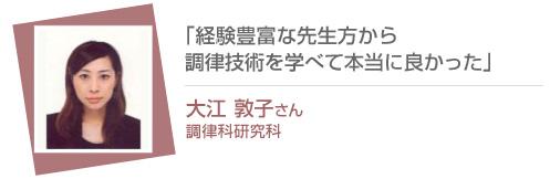 message_06