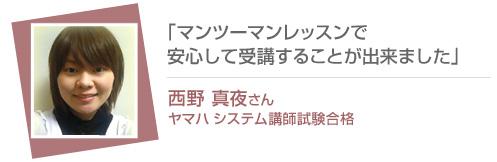 message_07