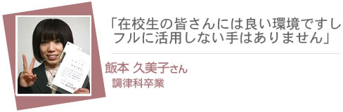 message_09