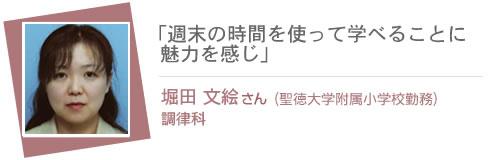 message_10