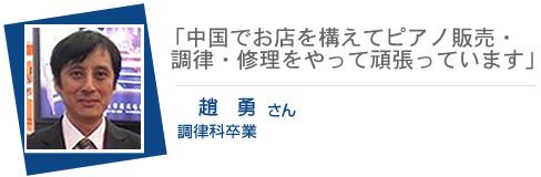 message_11