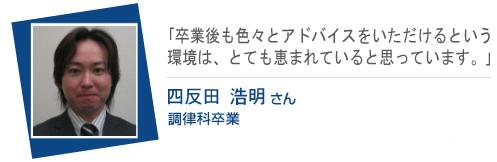 message_12
