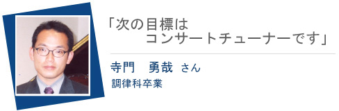 message_13