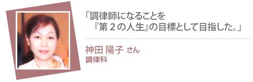 message_14