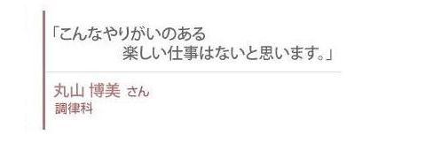 message_15_02