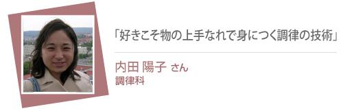 message_16
