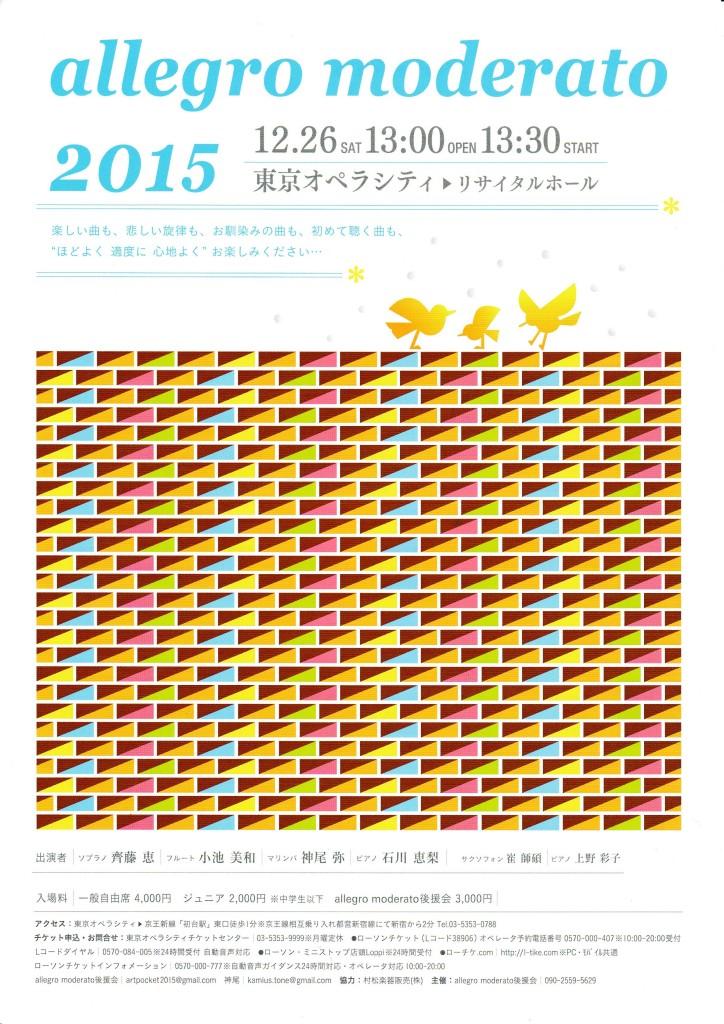 IMG_20151030_0001
