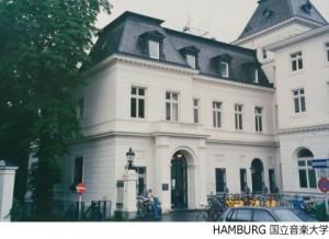 hamburg_musik_uni (1)