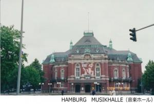 hamburg_musikhalle (1)