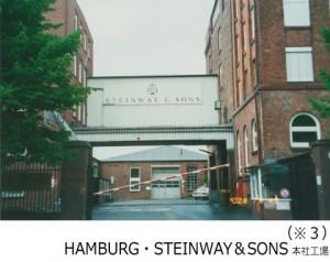 steinway04