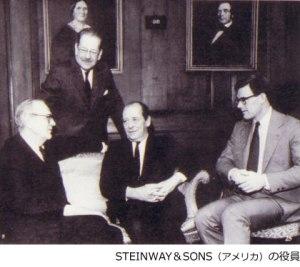 steinway07