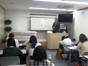 検定3級学科試験対策講座