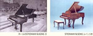 Steinway05