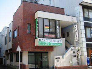 湘南大和駅前校